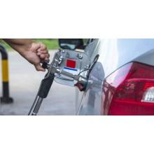 Автогаз продолжает дешеветь в розничной продаже 2020