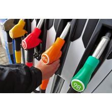 Украинские АЗС повысили цены на бензин