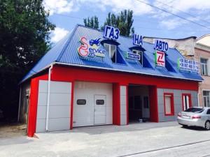 Качественная установка ГБО в Одессе