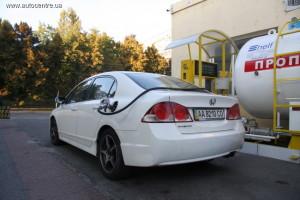 www.s-gas.com_.ua_gas