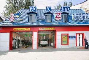 gbo_ustanovka_odessa